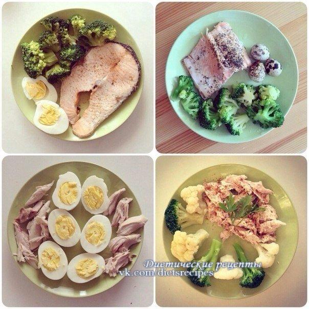 Вкусные диетические блюда на ужин рецепты