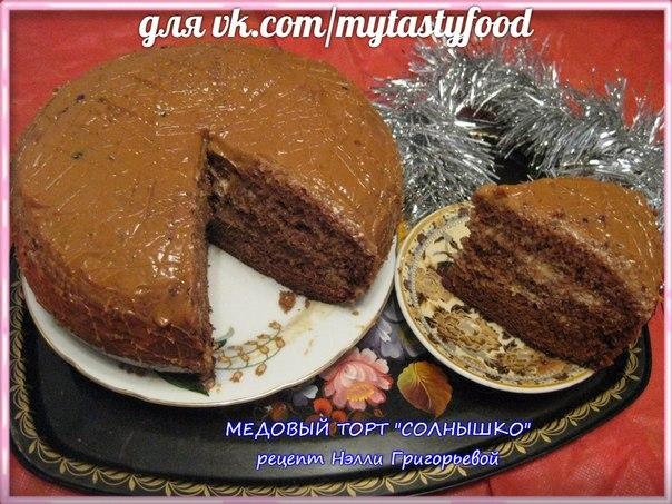 Медовый бисквит в мультиварке редмонд рецепты с фото