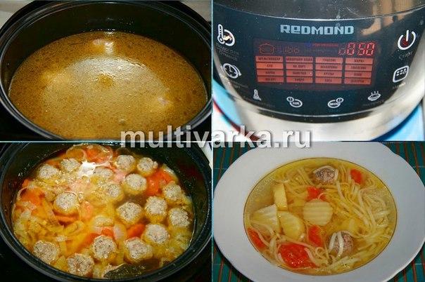 Пошаговые приготовления блюд в мультиварке рецепт с