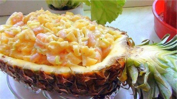 Рецепты салата з ананасом
