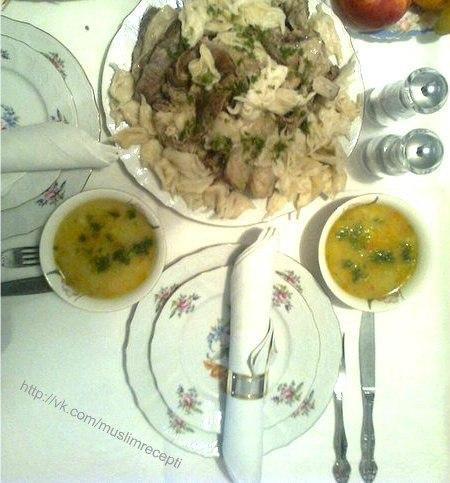 Национальные чеченские блюда рецепты 93