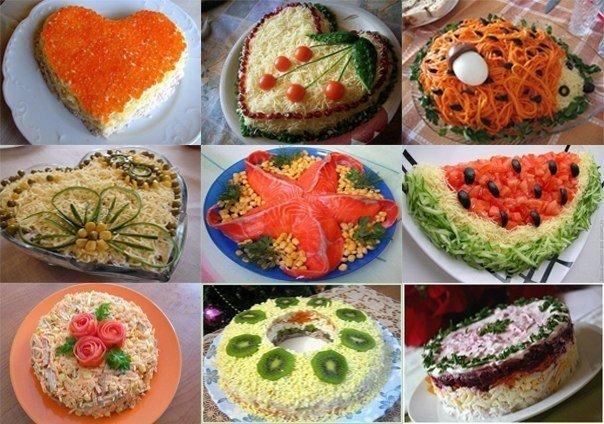 Рецепты салатов на праздничный стол с фото пошагового приготовления