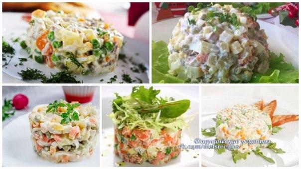 Салат для праздника диетический