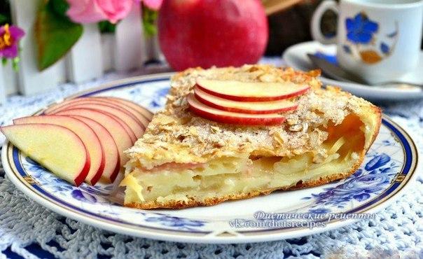 Наливной пирог с яблоками рецепт