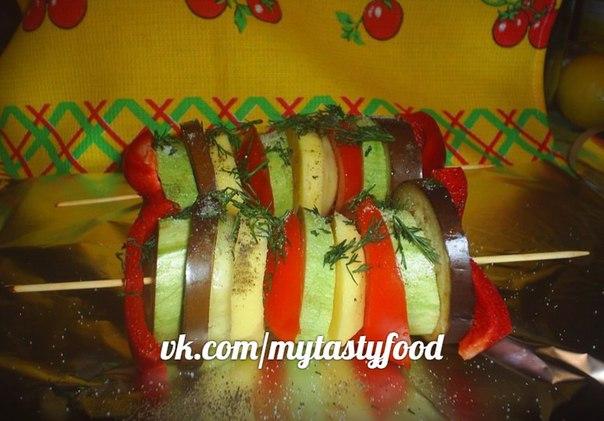 Овощи на фольге на мангале рецепт