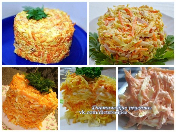 Рецепты салатов малокалорийных