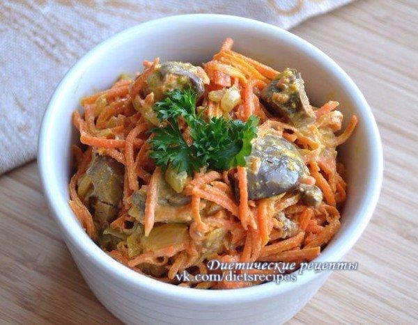 Салат с печенью и морковью диетический