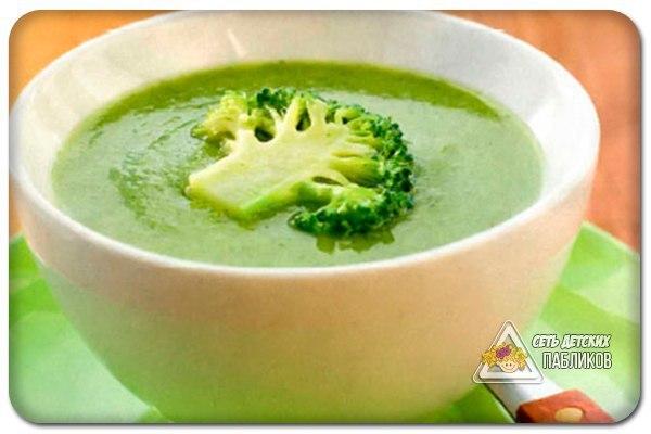 Диетический суп-пюре из брокколи Пошаговый рецепт с