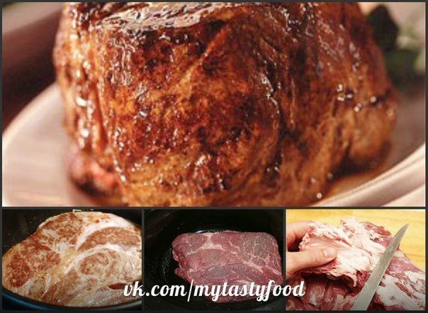 Свинина шейка в мультиварке рецепты