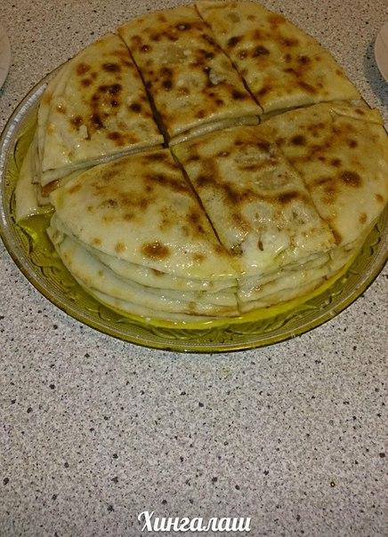 Блюда из тыквы чеченская кухня