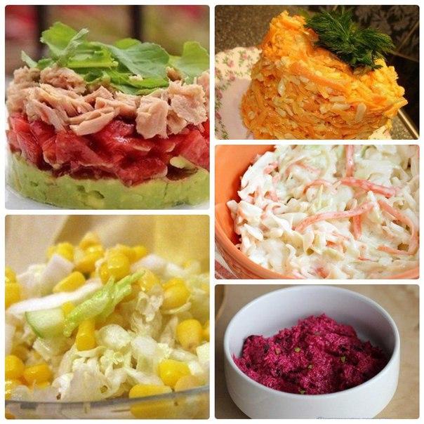 Рецепт с фото для похудения с калориями