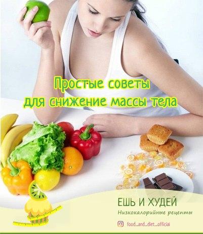 Как похудеть при климаксе - правила похудения