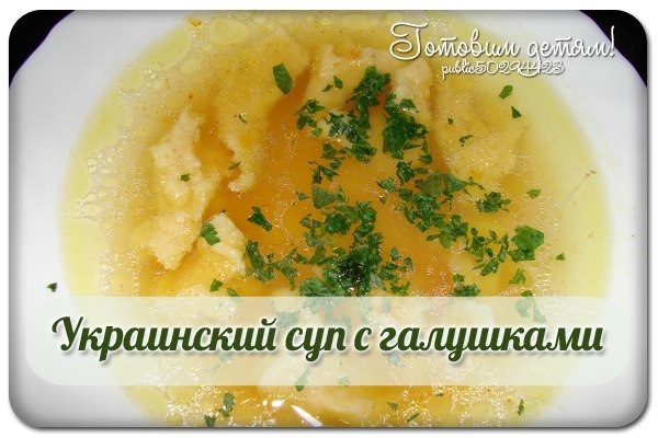 рецепты крылышек в духовке с пошаговым фото рецептом