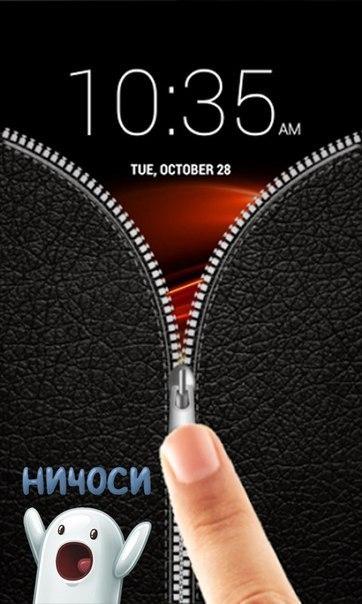 Ульяновская область, расянулся экран на телефоне Знарок: Илья