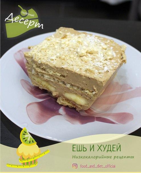 рецепты суфле до 100 ккал
