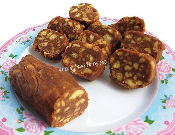 Домашние колбаски из печенья рецепт