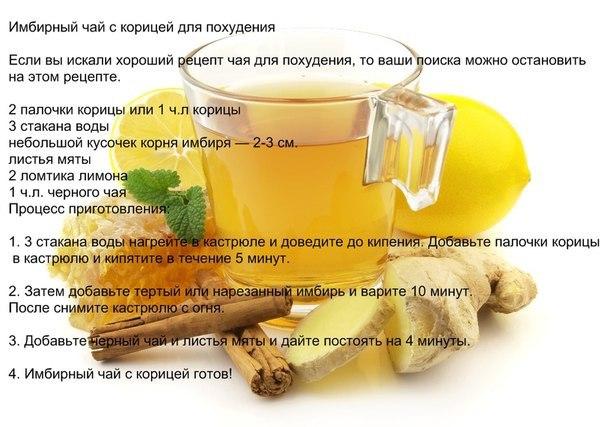 Как пить имбирь чтобы похудеть молотый