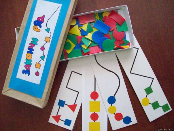 Дидактическая игра по математике своими руками для