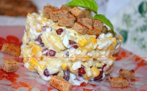 Салат с фасолью простой и вкусный рецепт с
